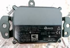 Миллиметровый радар, блок круиз контроля Lexus Toyota 88210-33120 отл