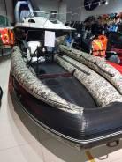 Продам лодку ПВХ Абакан 480JETКамуфляж