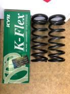 Пружина KYB K-Flex LADA Niva 2121 2123 2131