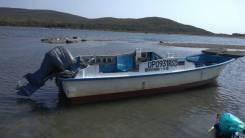 Лодка промысловая Yamaha стеклопластик с мотором