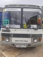 ПАЗ 320540, 2013