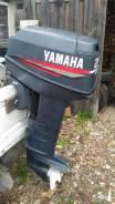 Yamaha 25NWH 6L2 L