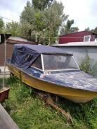 Продается лодка Крым в хорошем состоянии