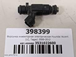 Форсунка инжекторная электрическая Hyundai Accent LC, Tagaz 2000-2012 [3531022600]