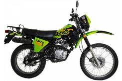 Racer Enduro L150 RC150-23X, 2020