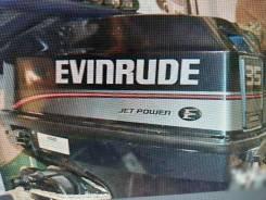 Подвесной водомет Evinrude-35.