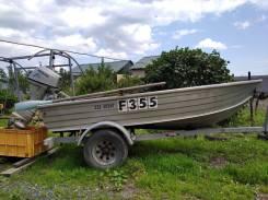 Продам алюминиевую лодку