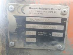Экскаватор Doosan Solar 500 LC-V