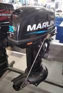 Лодочный мотор Marlin MP 30 AMH с водометной насадкой
