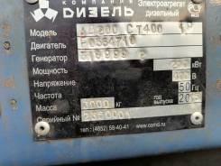 Продам дизель-генератор