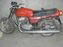 Ява, 1984