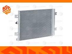 Радиатор кондиционера с ресивером Luzar LRAC0961