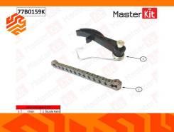 Комплект цепи ГРМ Masterkit 77B0159K