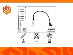 Провода зажигания NGK 7044