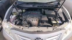 Амортизаторы капота Toyota Camry V40 Комплект 2шт
