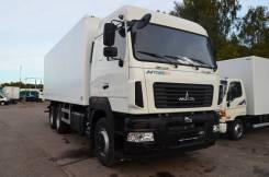 Изотермический фургон МАЗ 6312 С9