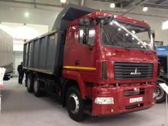Самосвал МАЗ-650128-8521-000