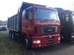 Самосвал МАЗ-6501С9-8530-000