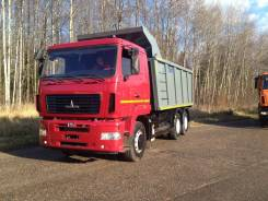 Самосвал МАЗ-650128-8520-000