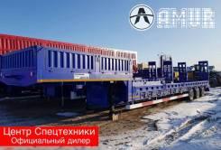 Amur LYR9406TDP, 2019