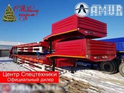 Amur LYR9600TDP, 2020