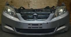 Ноускат Honda EDIX BE1 BE2 BE3 BE4 BE8