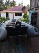 Лодка надувная с мотором.
