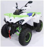 Motax ATV Grizlik, 2020