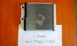 Радиатор отопителя Mitsubishi Pajero / Montero Sport / L200 98-07г
