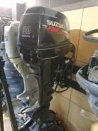 Продам лодочный мотор Suzuki DF30
