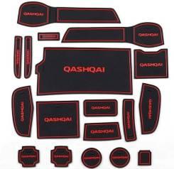 Коврики противоскользящие в салон Nissan Qashqai