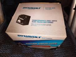 Аккумулятор Dynavolt DTX9-BS