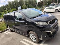 Peugeot, 2020