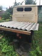 УАЗ-33094 Фермер, 1995