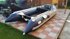 Solar 450 лодка