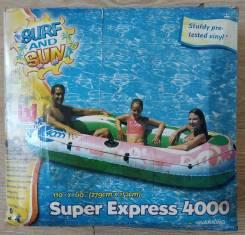 Лодка надувная Bestway Super Explorer 4000, размер 279х152см, 3-х мест