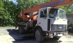 Клинцы КС-45724-5, 2003