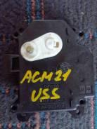 Сервопривод печки контрактный ACM21 Toyota Ipsum 2AZ