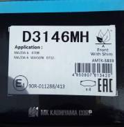 Колодки тормозные Kashiyama D3146MH, дисковые
