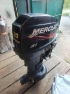 Mercury 20 jet водомёт