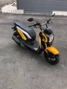 Honda Zoomer X 110, 2013