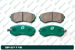 Тормозные колодки Gbrake Nissan Safari / Patrol Y61