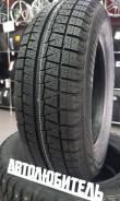 Bridgestone Blizzak Revo GZ, 195/65 R15 91S
