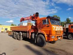 Услуги крана-манипулятора 7 тонн