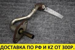 Трубка EGR Suzuki M16A, M13A, M15A контрактный