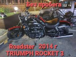 Triumph Rocket III, 2014