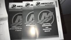 Продам плм Меркурий 30 румпель 4 моточаса 120 000