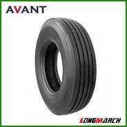 Long March LM216, 265/70R19.5