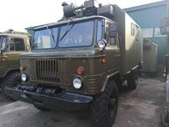 ГАЗ 66, 1992