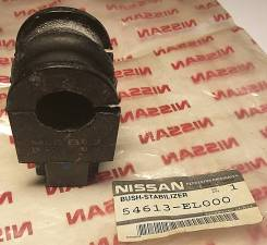 Втулка Переднего Стабилизатора Nissan Livina BRA MAKE, Sentra, Tiida, Tiida MEX MAKE, Tiida Sedan, Versa, Versa Sedan [54613EL000]